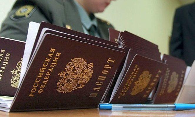 Как быстрее получить гражданство