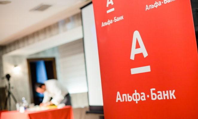 Как взять кредит иностранцу в москве взять в банке кредит на покупку квартиры