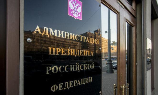 Полномочия Президента РФ в вопросах гражданства