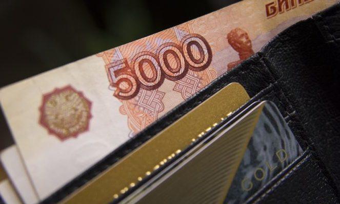 Стоимость исправлений допущенных ошибок в паспорте