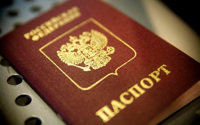Отказ в гражданстве