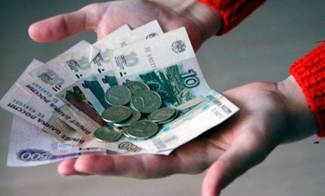 Cоциальные пособия в России для иностранцев