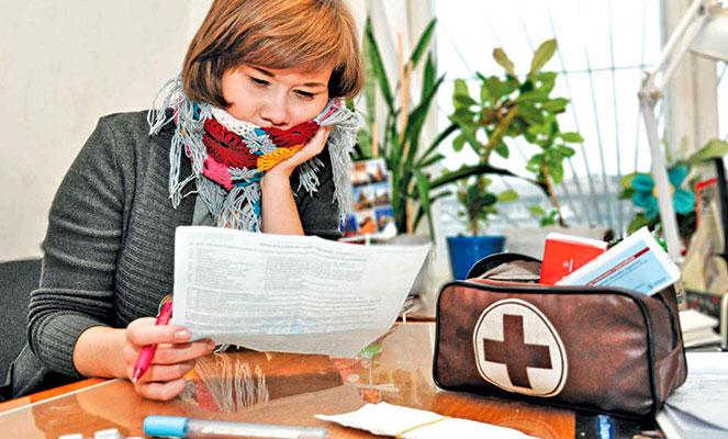 Документы для оплаты больничного иностранцам