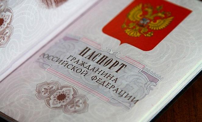 Что такое подданство в РФ?