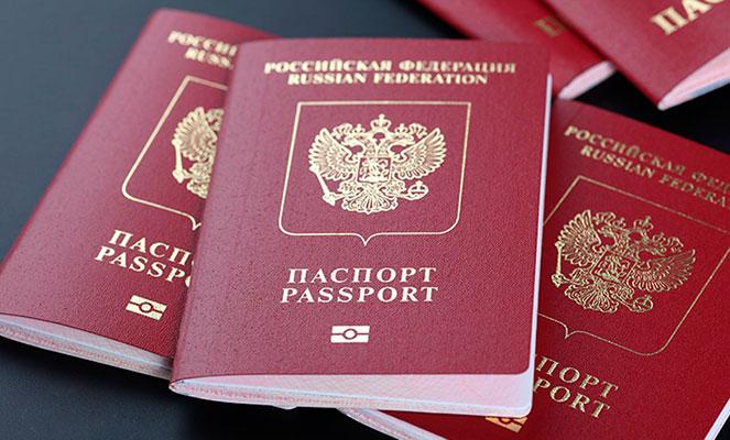 Восстановление заграничного паспорта