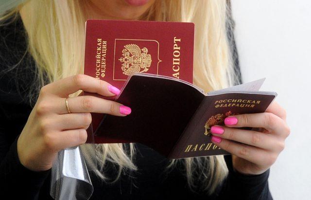 Код подразделения паспорта гражданина России