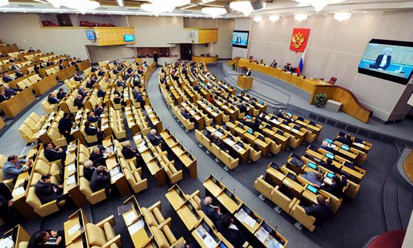 Изменения в законе о Гражданстве РФ в 2019 году