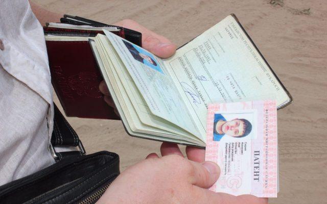 Продлить патент для работы в Крыму