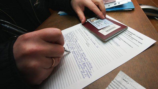 Как оформить патент мигрантам на работу в Крыму