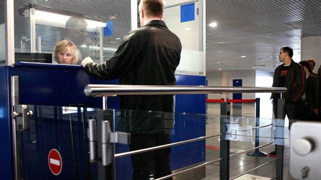 Снять запрет на выезд за границу