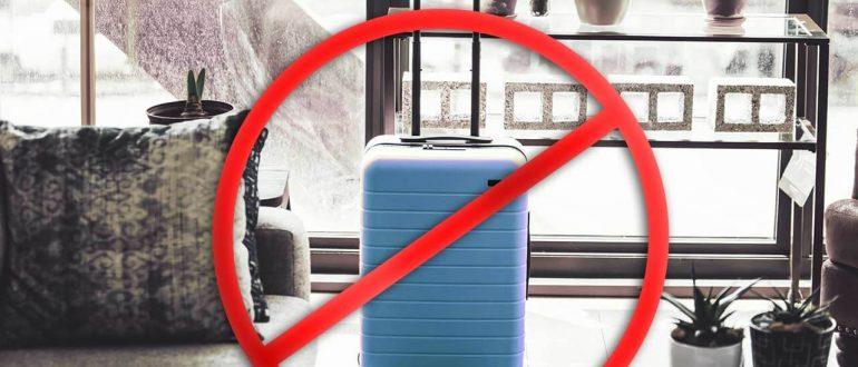 Запрет на выезд за границу: когда накладывается, как проверить, как снять