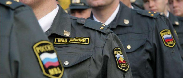 УВМ МВД России: что за орган, история создания, функции и как найти