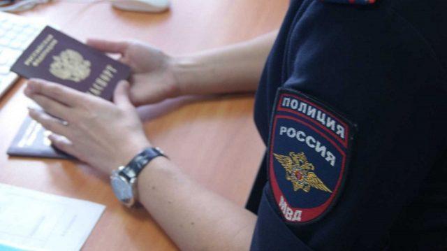 Миграционная служба в России