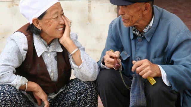 Пенсионная система Китая