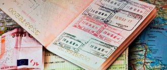Нужен ли загранпаспорт в Китай: документы, виза, безвиз, оформление