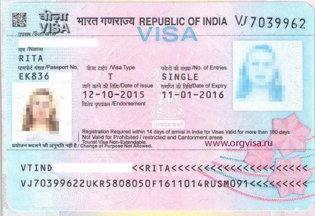 Зачем нужна виза в Индию для российских граждан?