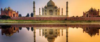 Виза в Индию для россиян: нужна ли, виды, сколько стоит в 2019