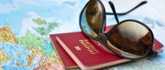 Виза в Молдавию для россиян: нужна ли в 2019, правила, документы