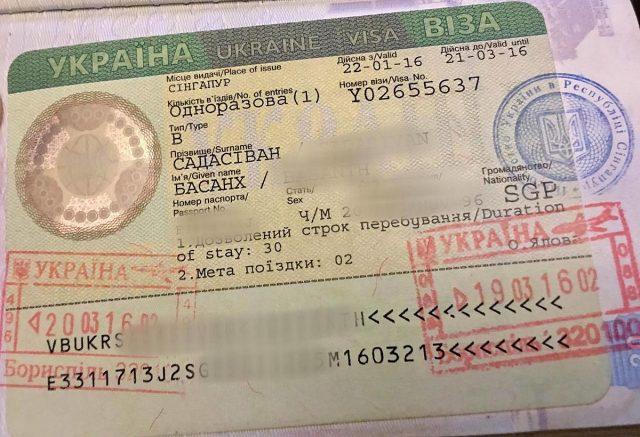 Образец визы для въезда в Украину