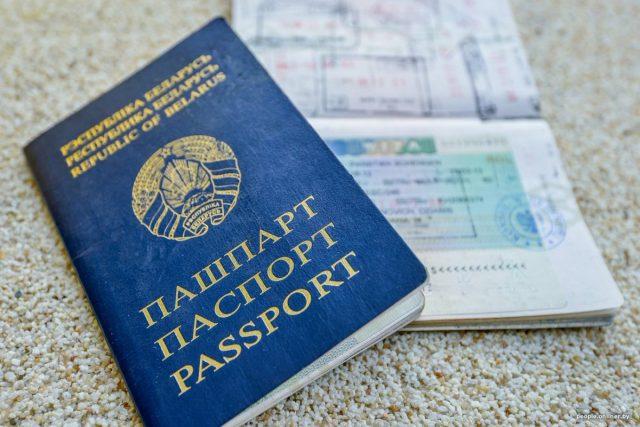 Срок действия паспорта для граждан Беларуси