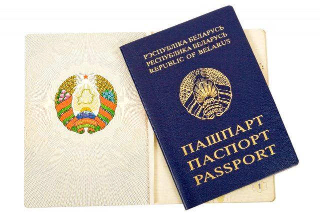 Где можно заменить паспорт в Беларуси?