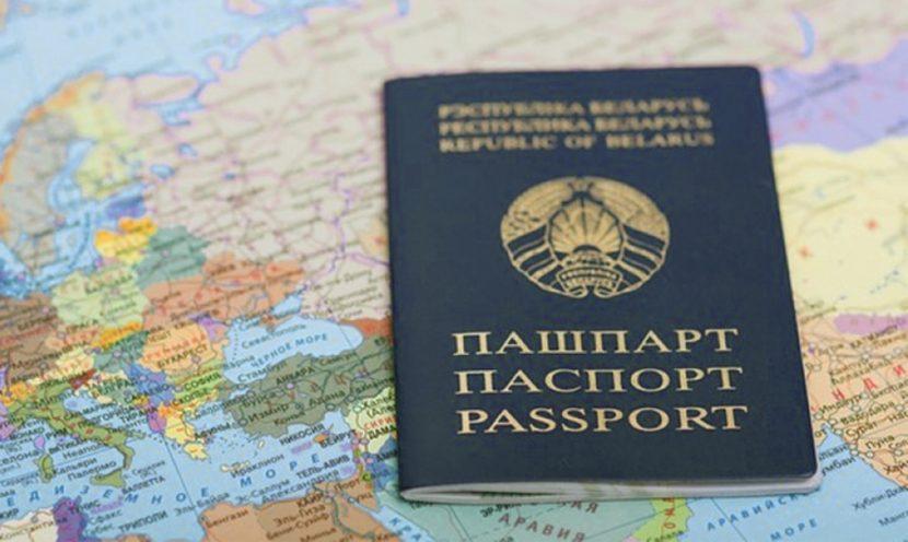 Паспорт гражданина Беларуси: фото, когда и кем выдается, пакет документов