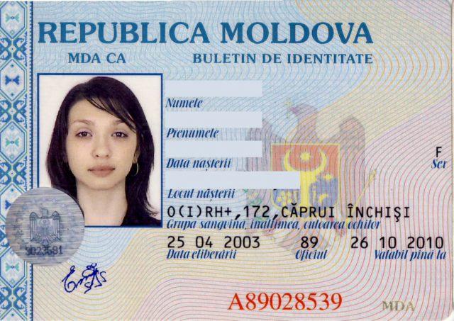 Образец биометрического паспорта гражданина Молдовы