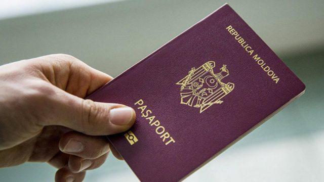 Паспорт гражданина республики Молдовы