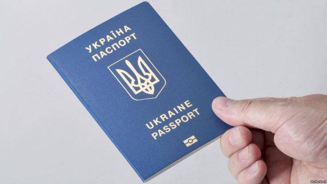 Условия получения паспорта в Украине