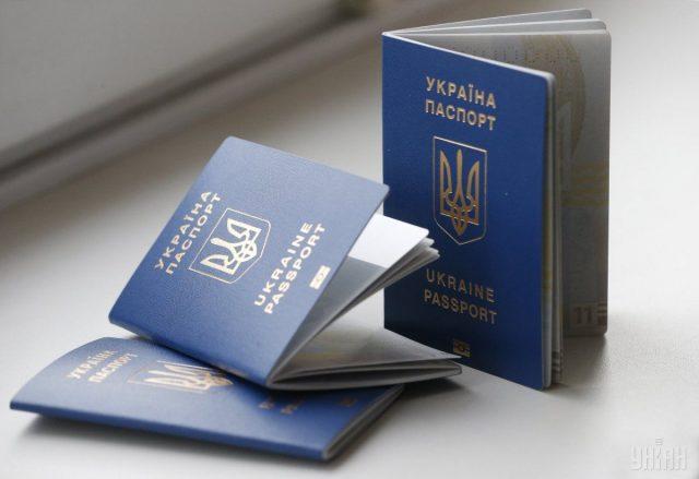 Способы получения украинского паспорта