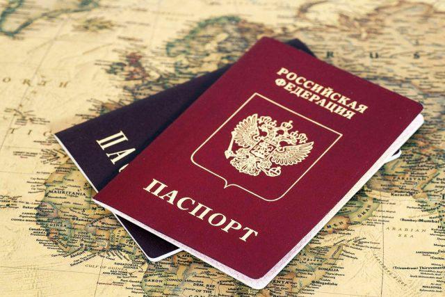 Статусы в России для иностранцев