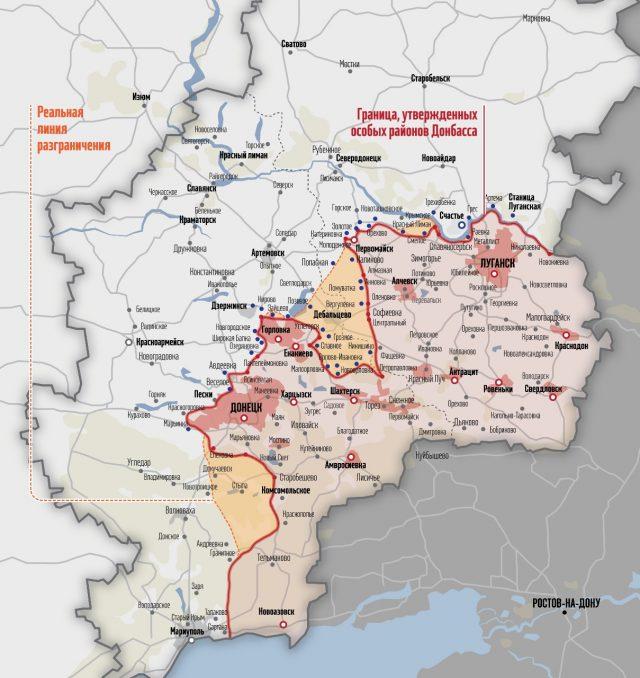 Текущие границы ДНР и ЛНР