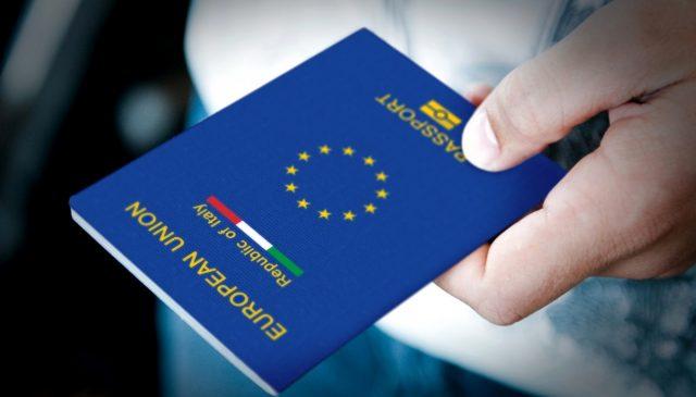 Право получить паспорт ЕС
