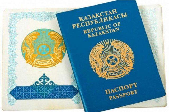Получить ВНЖ в Казахстане