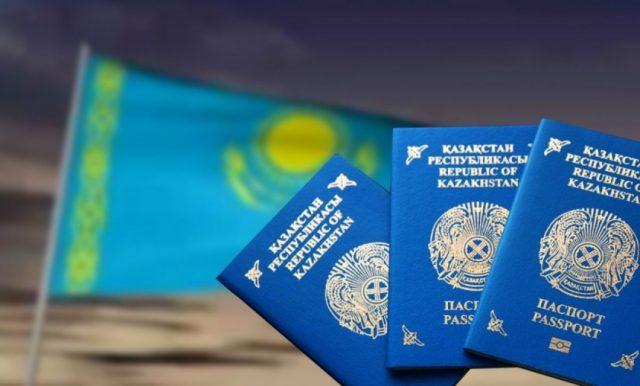 Как в Казахстане получить ВНЖ