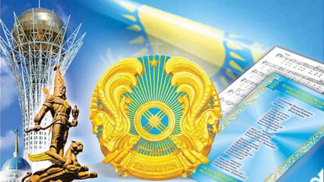 Оформить ВНЖ в Казахстане