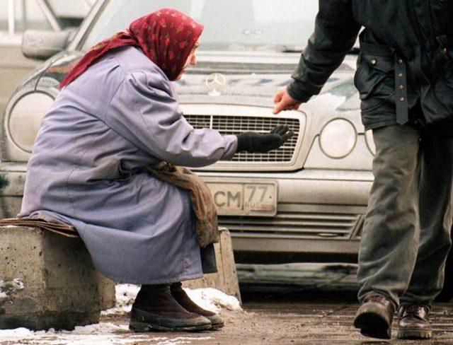 Русская нищета