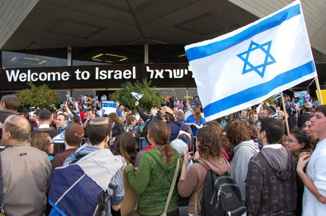 Получить ПМЖ в Израиле