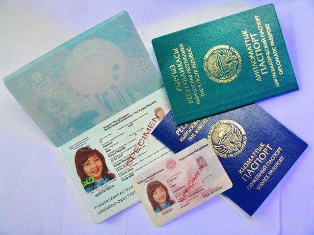 Пересечение границы Киргизии для гражданина РФ