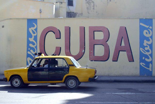 Страховка для путешествия на Кубу