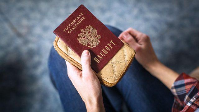 Условия получения гражданства в Чехии