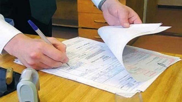 Автобиография на гражданство РФ, образец заполнения
