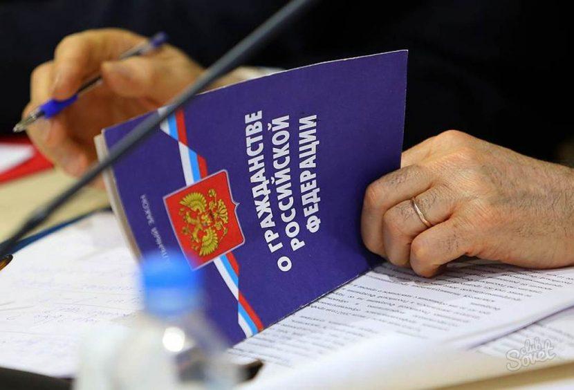 Автобиография на гражданство РФ, образец