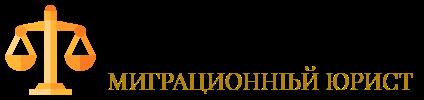 100migrantov.ru