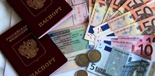 Сколько стоит оформить национальную визу
