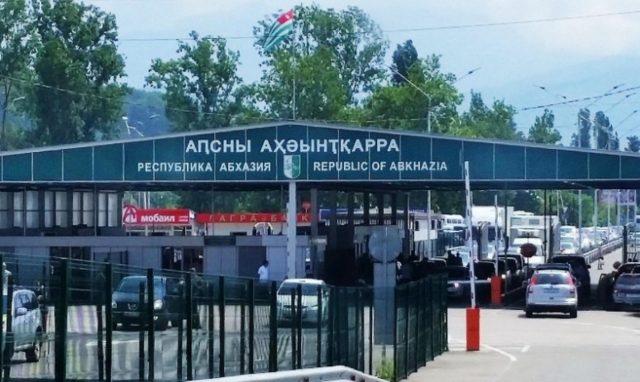 Виза не нужна жителям РФ при посещении Абхазии